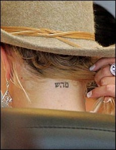 Britney Spears Kabbalah tattoo at the back of her neck.